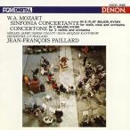 【送料無料選択可】クラシックオムニバス/モーツァルト: ヴァイオリンとヴィオラのための協奏交響曲、他 [オンデマンドCD]