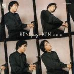【送料無料選択可】村松健/KEN plays KEN [オンデマンドCD]