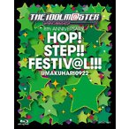 【送料無料選択可】アニメ/THE IDOLM@STER 8th ANNIVERSARY HOP! STEP!! FESTIV@L!!!@MAKUHAR