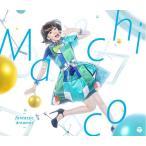 【送料無料選択可】Machico/TVアニメ 『この素晴らしい世界に祝福を!』 オープニング・テーマ: fantastic dreamer [DVD付