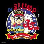 【送料無料選択可】オムニバス/Dr.スランプ アラレちゃん んちゃ!BEST [DVD付初回限定盤]