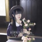 【送料無料選択可】村川梨衣/RiESiNFONiA [DVD付初回限定盤 B]