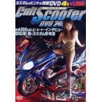 【送料無料選択可】趣味教養/CULT SCOOTER DVD 240