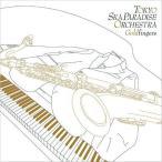 【送料無料選択可】東京スカパラダイスオーケストラ/Goldfingers