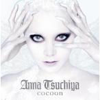 土屋アンナ/cocoon [CD+DVD]