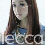 lecca/My measure