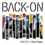 BACK-ON/セルリアン/Silent Trigger