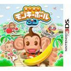 【送料無料選択可】ゲーム/スーパーモンキーボール3D [3DS]