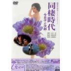 【送料無料選択可】邦画/由美かおる DVD-BOX