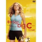【送料無料選択可】TVドラマ/キャシーのbig C -いま私にできること- シーズン2 DVD-BOX