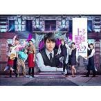 【送料無料選択可】TVドラマ/ラブホの上野さん season2 DVD-BOX