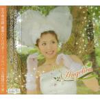 アンジェリカ/五線譜の天使
