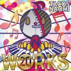 【送料無料選択可】TACOS NAOMI/WORKS