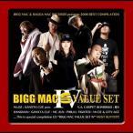 [CDA]/V.A./BIGG MAC VALUE SET IV