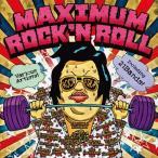 オムニバス/MAXIMUM ROCK'N ROLL
