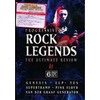 【送料無料選択可】V.A./PROGRESSIVE ROCK LEGENDS:THE ULTIMATE REVIEW
