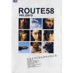 【送料無料選択可】邦画/ROUTE58 ver.zero