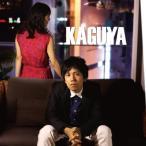 CATHERINE/KAGUYA