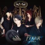 【送料無料選択可】†яi¢к/FIXER [A-TYPE(CD)]
