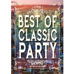 【送料無料選択可】DJ RING/Best Of Classic Party by Hipe Up Records