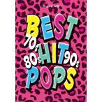 【送料無料選択可】DJ RING/70s_80s_90s BEST HIT POPS