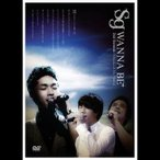 【送料無料選択可】sgWANNABE+/sgWANNABE+2nd Genesis Introduce My friend