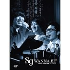 【送料無料選択可】sgWANNABE+/sgWANNABE+ JAPAN TOUR 2008 in OMIYA