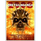 【送料無料選択可】V.A./Metalmania 2008