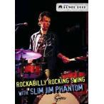 【送料無料選択可】SLIM JIM PHANTOM/ROCABILLY ROCKING SWING