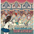 SKULL CANDY/CANDY WONDER LAND