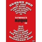 【送料無料選択可】V.A./Marquee club:The 25th Anniversary