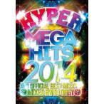 【送料無料選択可】DJ OGGY/HYPER MEGA HITS 2014 -AV8 OFFICIAL BEST MIXXX- [DV
