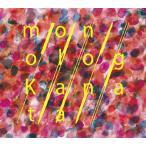 【送料無料選択可】monolog Kanata/TOUCH