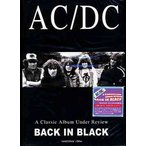 【送料無料選択可】AC/DC/CLASSIC ALBUM UNDER REVIEW:BACK IN BLACK