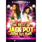 【送料無料選択可】V.A./THE BEST OF JACK POT 2014 1ST HALF