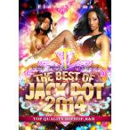 【送料無料選択可】V.A./THE BEST OF JACK POT 2014