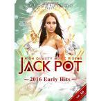 【送料無料選択可】オムニバス/JACK POT 36 〜2016 Early Hits〜 [初回限定版]