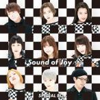 [CDA]/【送料無料選択可】SPECIAL BOX/Sound of Joy/ONE (+Mカード) [限定盤TypeA]