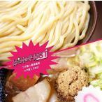 トッピング☆ガールズGT/つけ麺☆風味絶佳/つけ麺OMD