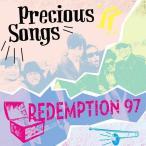 【送料無料選択可】REDEMPTION 97/Precious Songs