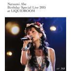 【送料無料選択可】安倍なつみ/安倍なつみ Birthday Special Live 2015 at LIQUIDROOM[Blu-ray]