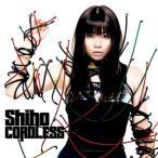 【送料無料選択可】Shiho/CORDLESS