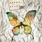 【送料無料選択可】CLOWD/バタフライ・エフェクト [DVD付初回生産限定盤 B]