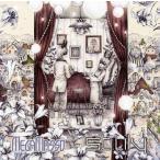 【送料無料選択可】メガマソ/St.Lily [CD+DVD/タイプA「ひかりがほしい」盤]