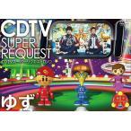 【送料無料選択可】ゆず/CDTV スーパーリクエストDVD〜ゆず〜
