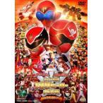 【送料無料選択可】特撮/ゴーカイジャー ゴセイジャー スーパー戦隊199ヒーロー大決戦 コレクターズパック