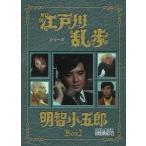 【送料無料】TVドラマ/江戸川乱歩シリーズ 明智小五郎
