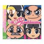ゲーム・ミュージック/We Love Yoshimune