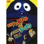[DVD]/【送料無料選択可】特撮/忍者ハットリくん+忍者怪獣ジッポウ VOL.2