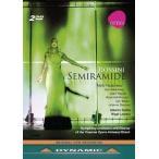 【送料無料選択可】オペラ/ロッシーニ: 歌劇「セミラーミデ」2幕